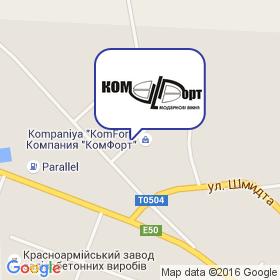 КомФорт, Оптово-розничная компания на карте