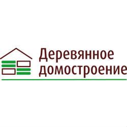 Деревянное домостроение 2015