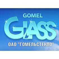 Гомельстекло