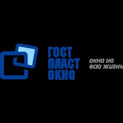 ГостПластОкно