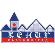 Профили Кениг-Пласт