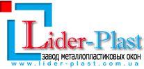Лидер-Пласт