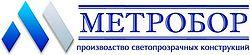 Метробор