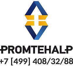 Промтехальп - Promtehalp LLC