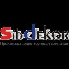 Сибдекор